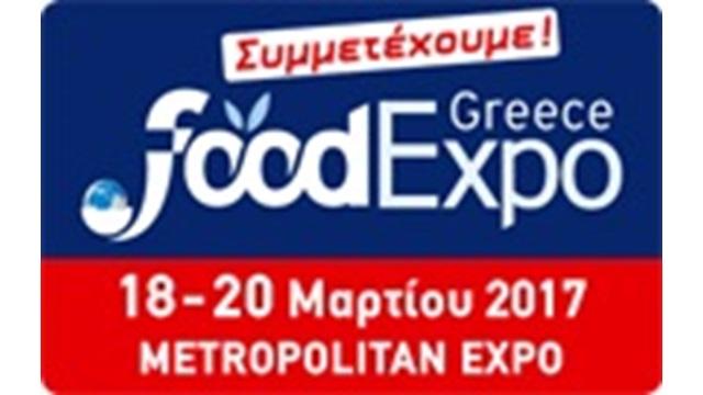 Συμμετοχη στην εκθεση foodEXPO