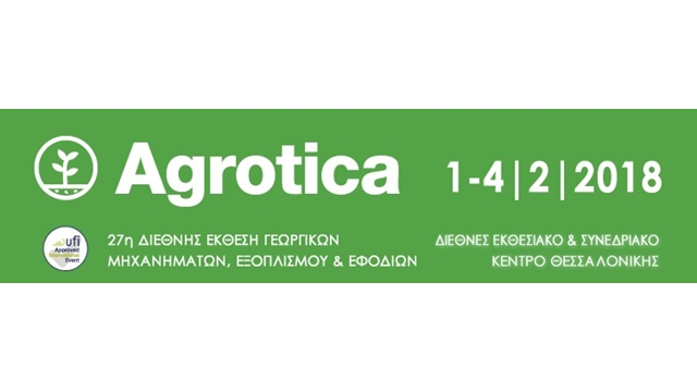 Συμμετοχή στην ΑGROTICA 2018