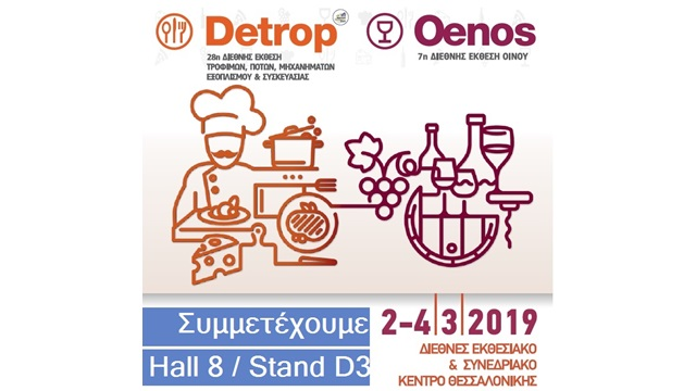 Participation to DETROP - OENOS Exhibition, 2019